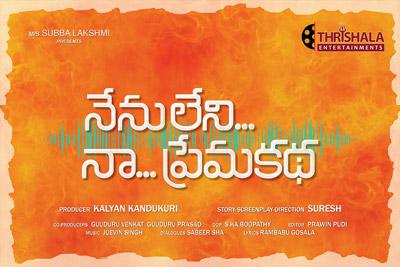 nenu-leni-naa-premakatha-movie-title-poster