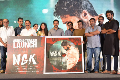 ngk-movie-trailer-and-audio-launch-event