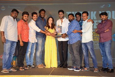 Ninu Veedani Needanu Nene Team Thanks Meet