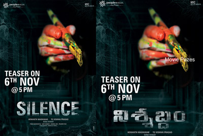 nishabdham-teaser-is-all-set-to-release-on-6th-nov