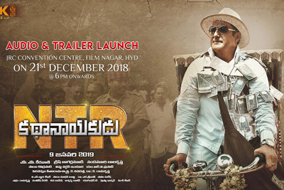 NTR Biopic Movie Trailer And Audio Launch on 21st Dec