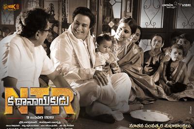 ntr-kathanayakudu-team-wishing-happy-new-year