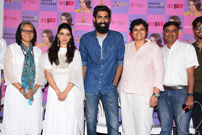 Oh Baby Movie Team Success Meet