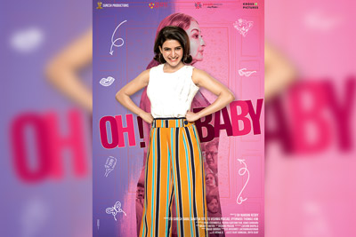 oh-baby-yentha-sakkagunnave-movie-1st-look