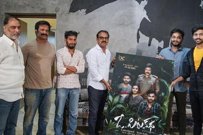 oo-pittakatha-movie-1st-look-poster-launch-by-koratala-shiva
