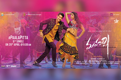 paala-pitta-lyrical-song-launched-today