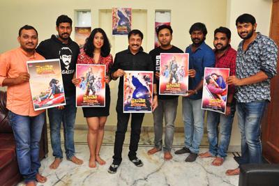 paisa-paramatma-movie-poster-release