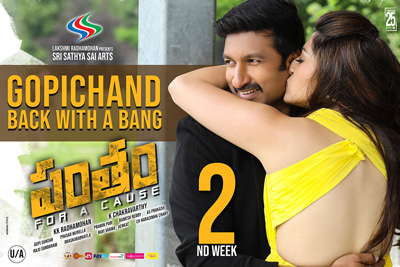 Pantham Movie Running 2nd Week Successfully