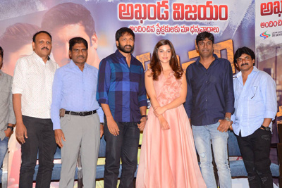 Pantham Movie Team Successmeet Stills