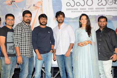 Paperboy Movie Team Pressmeet