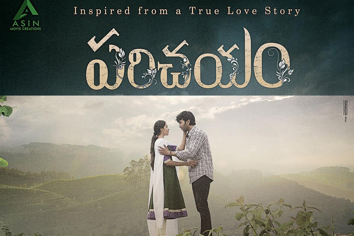 Parichayam Movie Team Wishing Happy Ugadhi