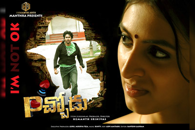 picchodu-movie-posters