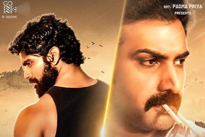 pranam-kareedhu-movie-posters