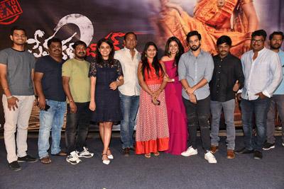 prema-katha-chitram-2-trailer-launch-event