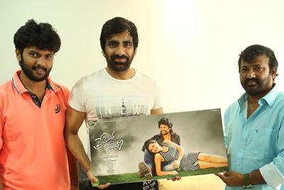 Prementha Pani Chese Narayana Movie 1st Look Launch