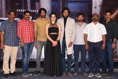 Raahu Movie Trailer Launch