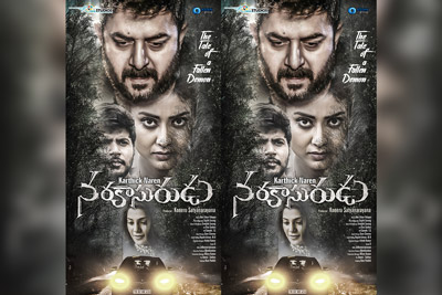 raakshasudu-movie-1st-look-posters