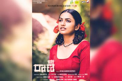 raani-movie-cast-intro-posters