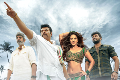 raja-narasimha-movie-stills