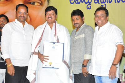 rajendra-prasad-life-achievement-award-event