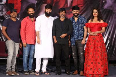raju-gari-gadi-2-movie-pre-release-event