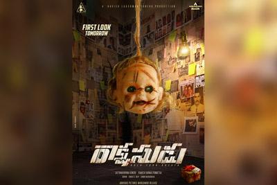 Rakshasudu Movie Pre Look Poster