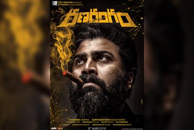 Ranarangam Movie 1st Look Poster