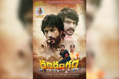 Ranarangam Movie Poster