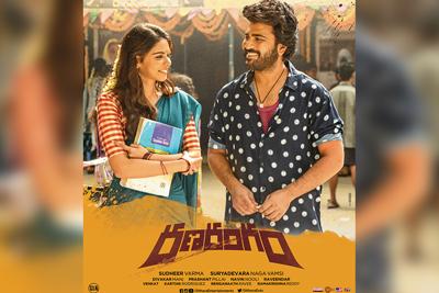 Ranarangam Movie Running Successfully