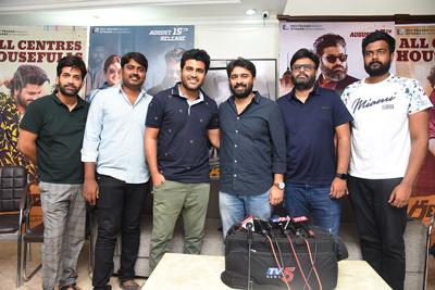 Ranarangam Movie Team Pressmeet