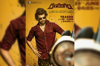 Ranarangam Movie Teaser Releasing Tomorrow