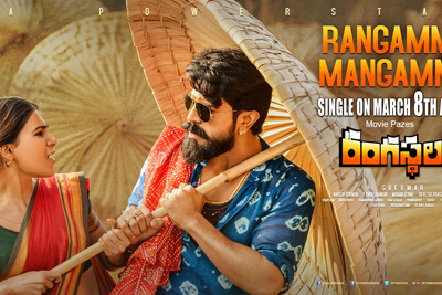 Rangasthalam Movie 2nd Song Release Poster