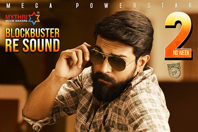Rangasthalam Movie 2nd Week Posters