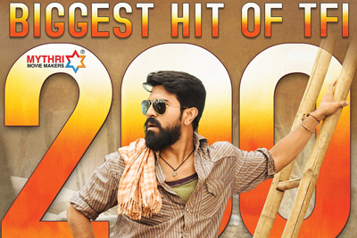 rangasthalam-movie-collections-poster