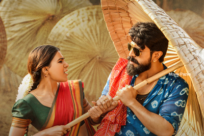 Rangasthalam Movie Stills