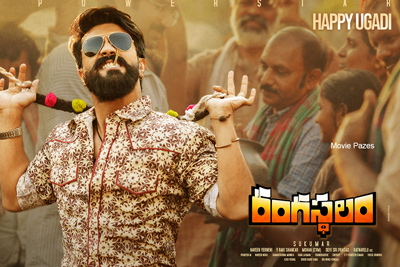 Rangasthalam Movie Team Wishing Happy Ugadhi