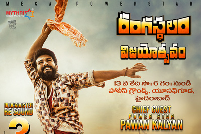 rangasthalam-movie-celebration-posters
