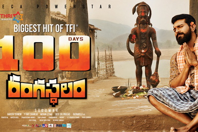 Rangasthalam Successfully Completed 100 Days