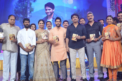 Rarandoi Veduka Chudham Audio Launch