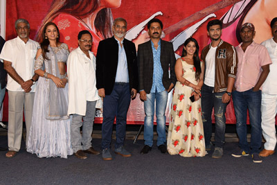Ratham Movie Audio Launch Event