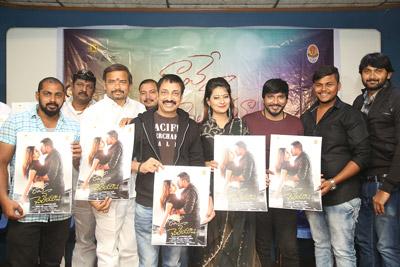 rave-na-cheliya-movie-1st-look-launch