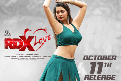 rdx-love-movie-is-all-set-to-release-on-oct-11