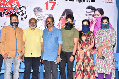Romantic Criminals Movie Pressmeet Event