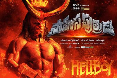 sahasa-putrudu-movie-posters