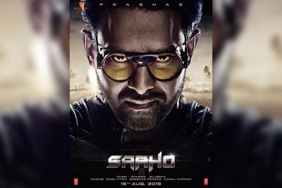 Sahoo Official Poster of Prabhas