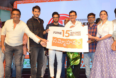 sammohanam-movie-pre-release-event-stills