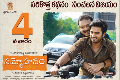sammohanam-running-4th-week-successfully