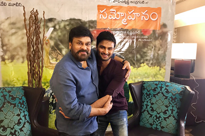 sammohanam-movie-teaser-launch-by-chiranjeevi