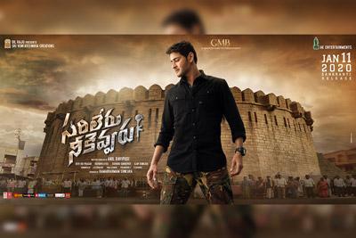 sarileru-neekevvaru-movie-is-all-set-to-release-on-11-jan-2020