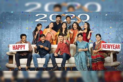 sarileru-neekevvaru-team-wishing-happy-new-year